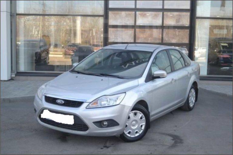 Ford Focus - Atlas Car Rental